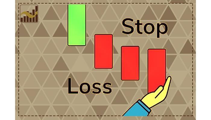 منظور از حد ضرر یا stop loss چیست؟
